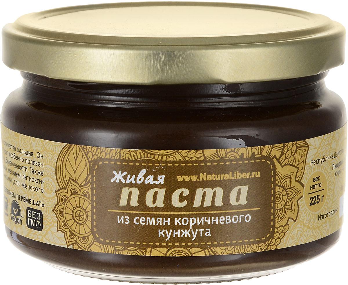 NaturaLiber паста из семян коричневого кунжута, 225 г 00-00000131_новый дизайн