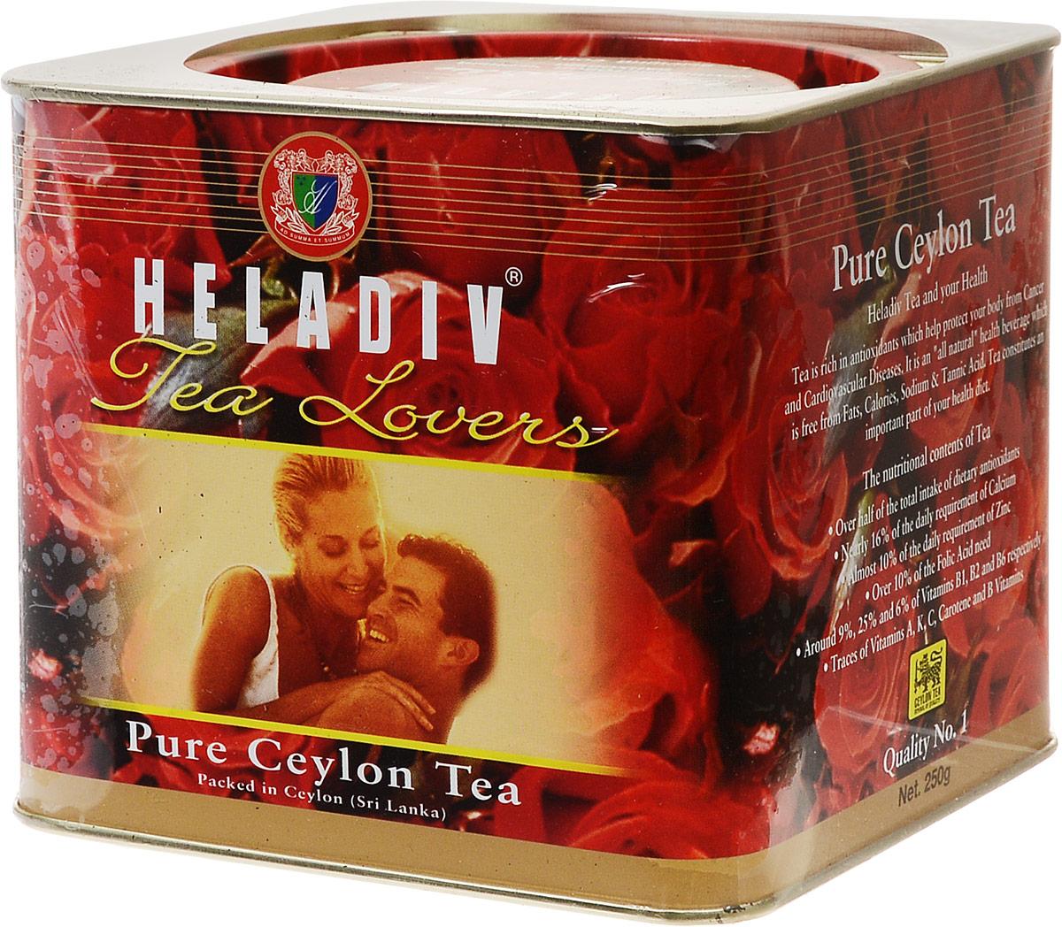 Heladiv Tea Lovers черный листовой чай, 250 г4791007001645Черный листовой чай Heladiv Tea Lovers - чудесный исцеляющий напиток, снимающий чувство усталости, повышающий работоспособность организма. Способствует выведению вредных веществ из организма, укрепляет сердечно-сосудистую систему, снижает риск заболевания раком. Чай Хеладив - экологически чистый продукт, не содержит вредных веществ и жиров, в нем мало калорий, он является неотъемлемой важной частью вашей здоровой диеты.