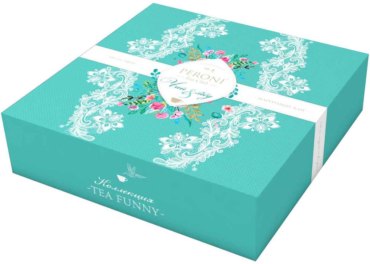 Peroni подарочный набор