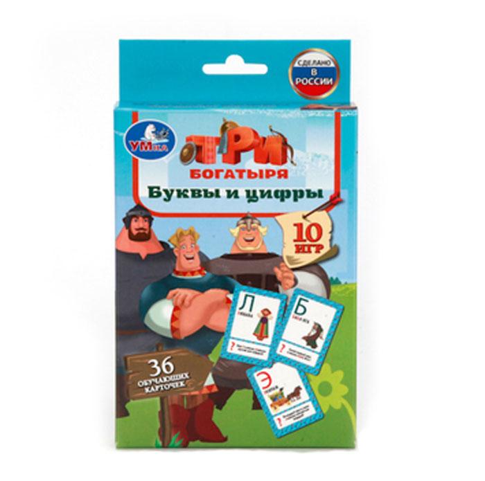 Умка Обучающие карточки Три богатыря Буквы и цифры4690590108246Обучающие карточки Умка Три богатыря. Буквы и цифры - это 10 игр в 1: учим буквы, учим звуки, учим алфавит, развиваем память, учим слоги, составляем слова, учимся читать, учим цифры, учимся считать, учим порядковой счет. Набор обучающих карточек поможет в игровой форме выучить с ребенком алфавит и буквы, а также цифры и порядковый счет. В комплект входят 29 карточек с буквами, 5 карточек с цифрами, карточка с математическими знаками и карточка с инструкцией.