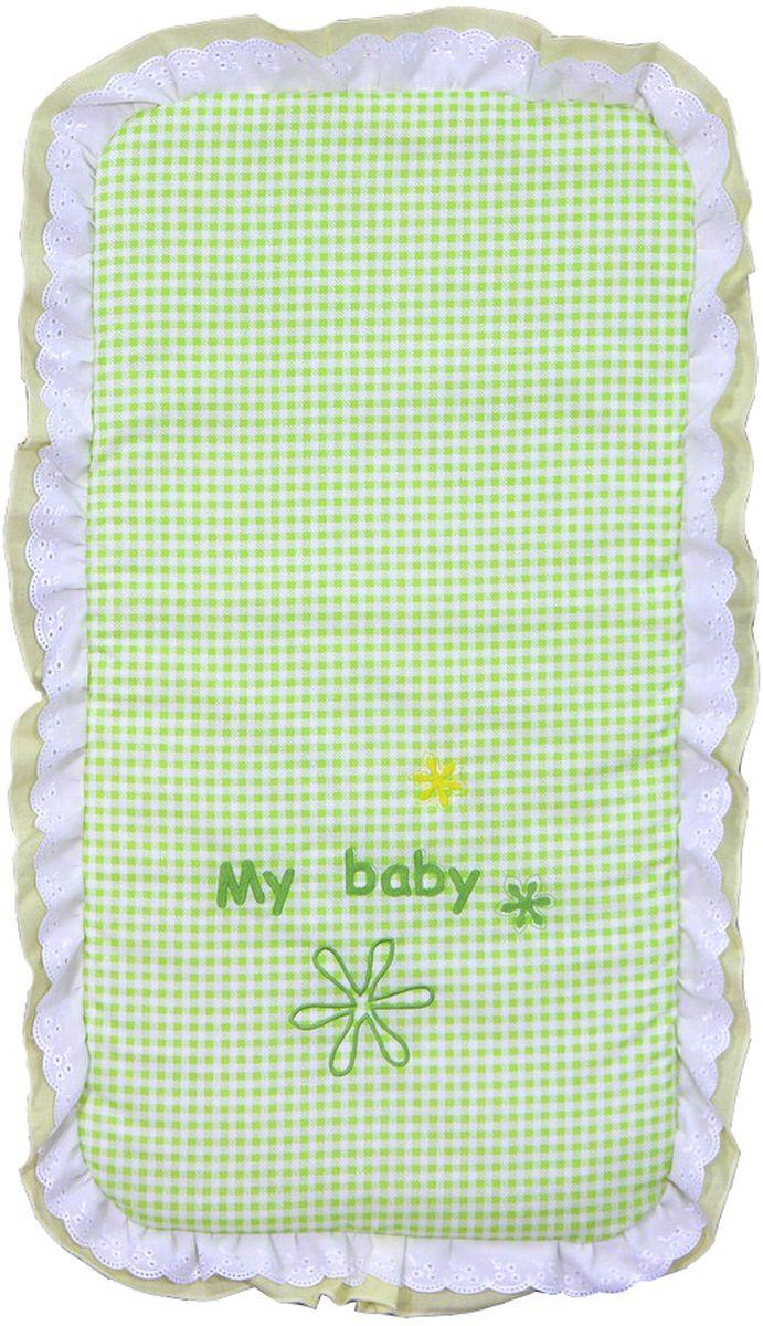 Fairy Комплект в коляску Белые кудряшки цвет белый зеленый