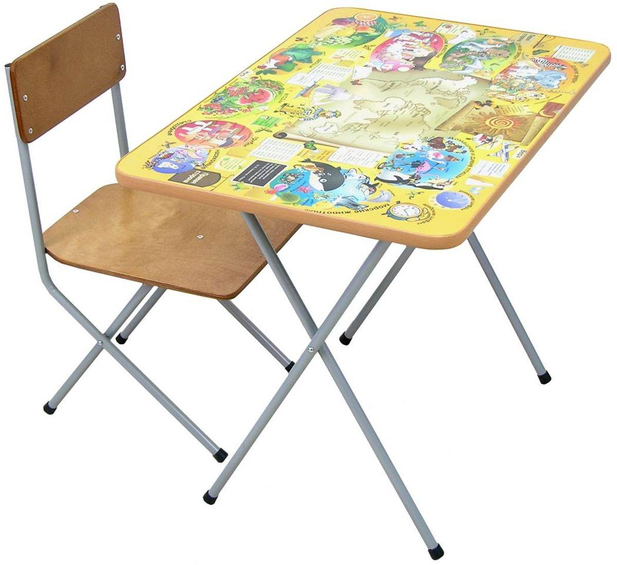 Фея Набор детской мебели Досуг цвет желтый5521-01