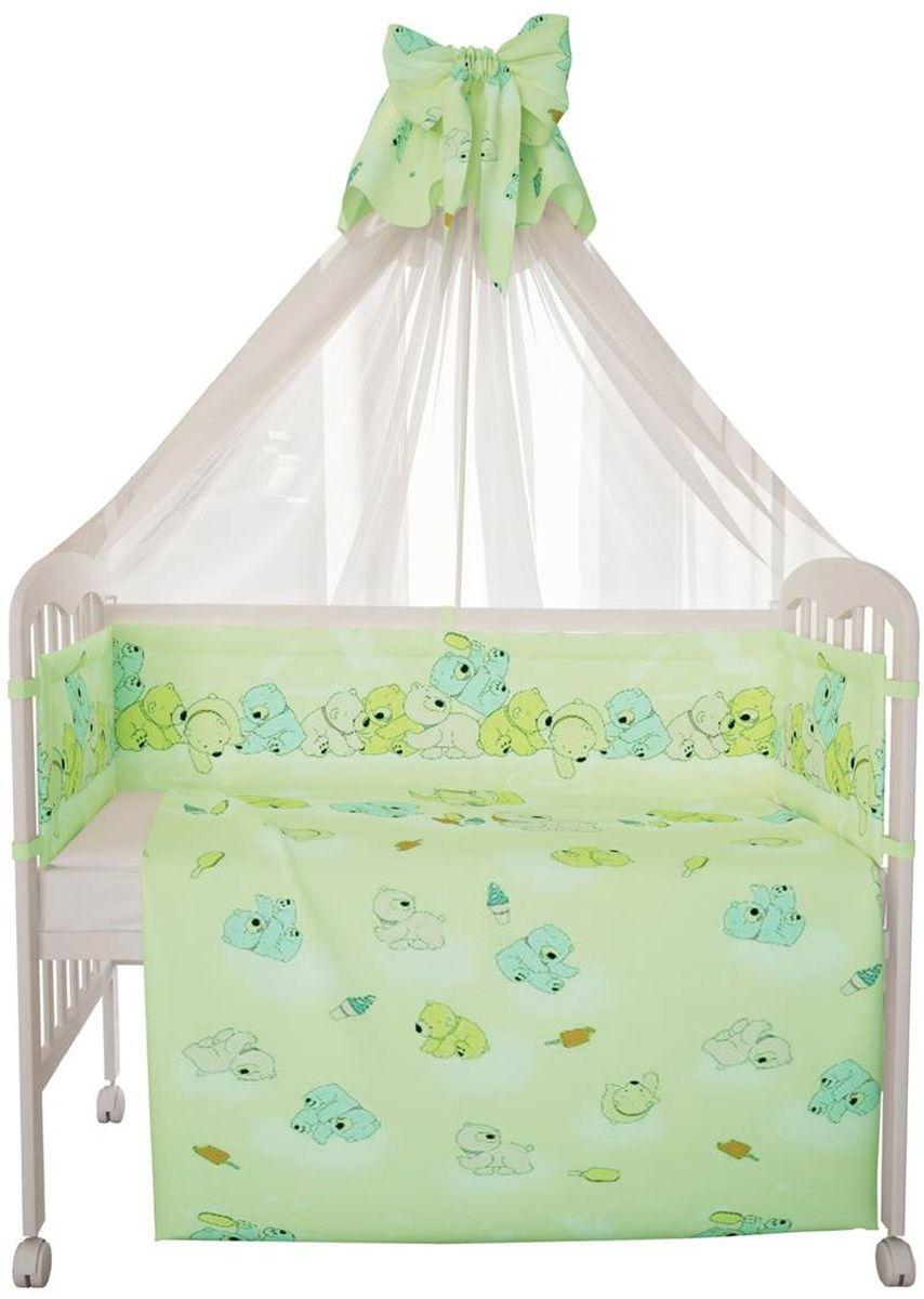 Фея Комплект белья для новорожденных Мишки цвет зеленый 7 предметов5558-4