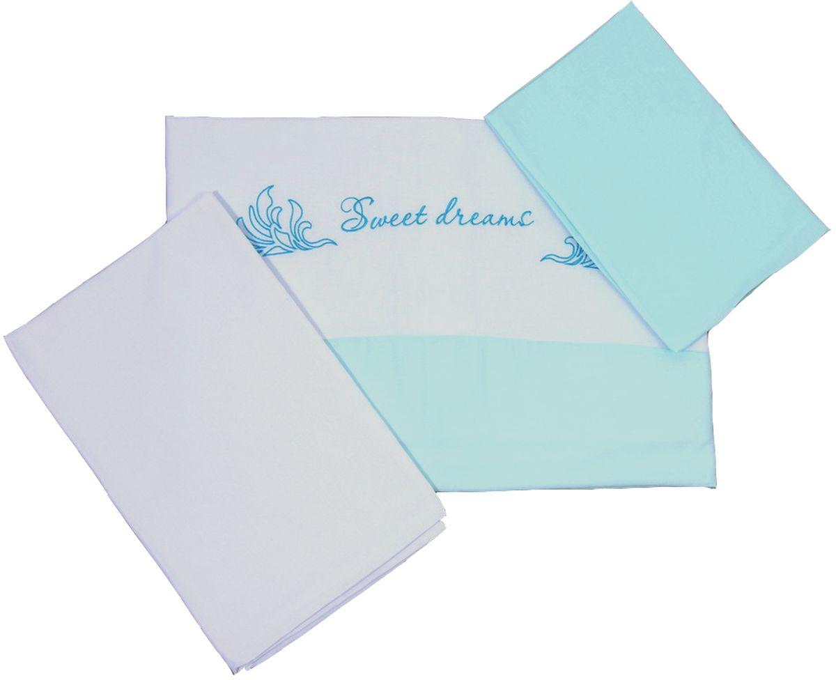 Fairy Комплект белья для новорожденных Сладкий сон цвет белый голубой5621