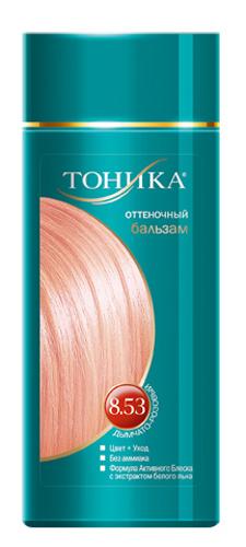 Тоника Оттеночный бальзам 8.53 Дымчато-розовый, 150 мл6105Яркий оригинальный цвет волос наполнит вашу жизнь цветными красками и новыми эмоциями! Красивые и здоровые волосы- важный элемент имиджа! Подходит для осветленных и светлых волос Не содержит спирт, аммиак и перекись водорода Содержит уникальный экстракт белого льна Красивый оттенок + дополнительный уход Стойкий цвет без вреда для волос