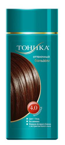 Тоника Оттеночный бальзам 4.0 Шоколад, 150 мл6119Красивые и здоровые волосы- важный элемент имиджа! Шоколадный цвет волос выглядит эффектно и ярко! Подходит для светло-русых, русых и темно-русых волос Не содержит спирт, аммиак и перекись водорода Содержит уникальный экстракт белого льна Красивый оттенок + дополнительный уход Стойкий цвет без вреда для волос