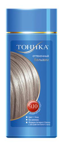 Тоника Оттеночный бальзам 9.10 Дымчатый топаз, 150 мл6106Холодные оттенки волос создают притягательный и таинственный образ. Красивые и здоровые волосы- важный элемент имиджа! Разработан специально для волос с долей седины более 70% Не содержит спирт, аммиак и перекись водорода Содержит уникальный