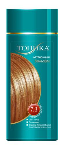 Тоника Оттеночный бальзам 7.3 Молочный шоколад, 150 мл6405Красивые и здоровые волосы- важный элемент женского образа! Нежный цвет волос сделает ваш имидж мягким и естественным. Подходит для осветленных и светлых волос Не содержит спирт, аммиак и перекись водорода Содержит уникальный экстракт белого льна Красивый оттенок + дополнительный уход Стойкий цвет без вреда для волос