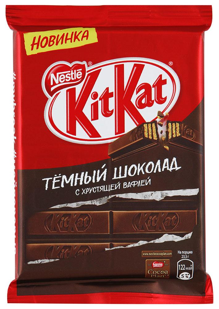 KitKat Dark темный шоколад с хрустящей вафлей, 94 г12294351KitKat Dark - это оригинальное сочетание темного шоколада и хрустящей вафли, которое доставит настоящее удовольствие и никого не оставит равнодушным. Уважаемые клиенты! Обращаем ваше внимание, что полный перечень состава продукта представлен на дополнительном изображении.
