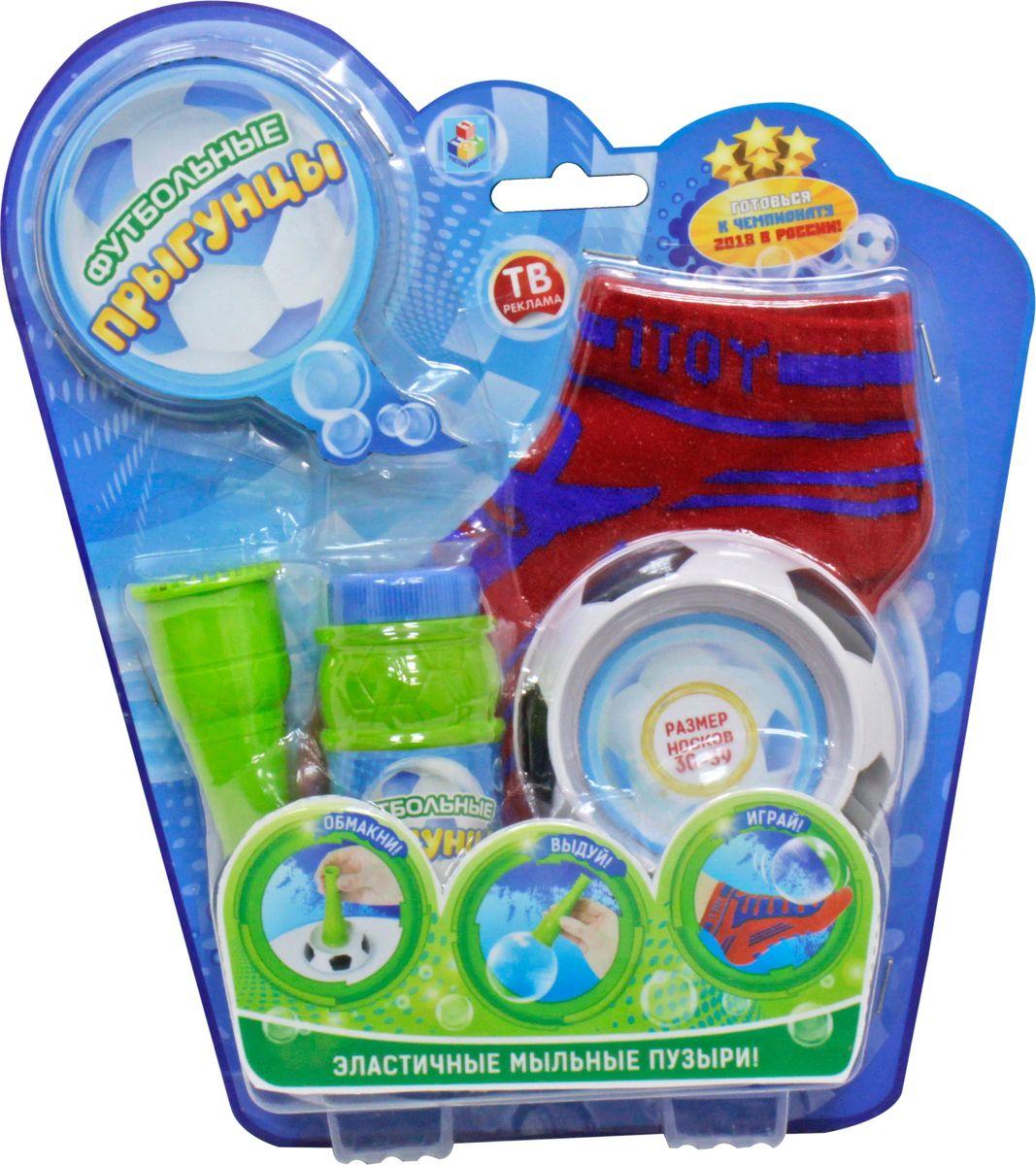 1TOY Мыльные пузыри Футбольные Прыгунцы 80 мл Т59276Т59342Футбольные мыльные Прыгунцы - эластичные пузыри, с которыми весело играть и чеканить ногой как настоящим футбольным мячом! Благодаря волшебной мыльной жидкости и носкам мыльные пузыри не лопаются от прикосновения. Играть Мыльными Прыгунцами можно как дома, так и на улице в безветренную погоду!
