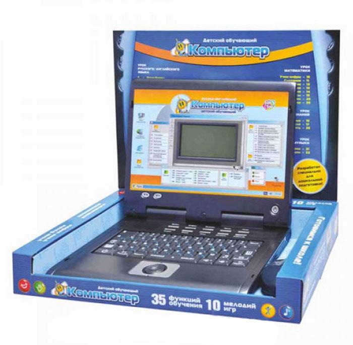 Joy Toy Детский обучающий компьютер с мышкойA848-H05015Детский обучающий компьютер Joy Toy - это прекрасный подарок для вашего ребенка. Компьютер работает в 35-ти различных обучающих режимах. Игрушка оснащена жидкокристаллическим дисплеем, компьютерной мышкой, а также звуковыми эффектами в виде русских мелодий и играми. С его помощью ребенок с интересом начнет учить буквы, слова, научится писать, рисовать, играть различные мелодии и различать музыкальные инструменты. Научится считать, освоит сложение, вычитание, умножение, деление. Выучит дни недели и время. Освоит начальный уровень английского языка. Содержащиеся в обучающем компьютере игры развивают внимание и зрительную память ребенка. Всего этот компьютер имеет 35 функций обучения, 10 русских мелодий и 10 веселых игр. Кроме всего этого ребенок послушает песенку про алфавит. Компьютер разработан специально для дошкольной подготовки. Рекомендуется докупить 3 батарейки напряжением 1,5V типа АА (товар комплектуется демонстрационными).