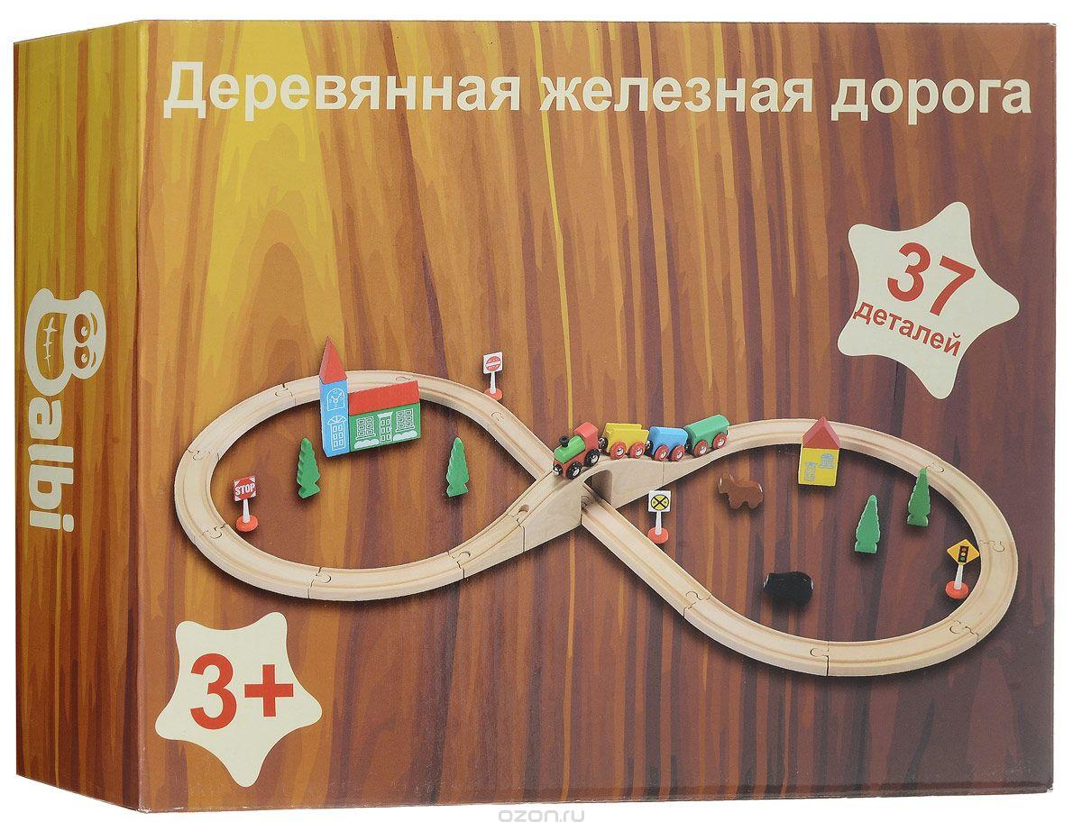 Balbi Железная дорога 37 элементовWT-049Железная дорога Balbi обязательно понравится вашему ребенку и не позволит ему скучать. Набор включает в себя 37 элементов, выполненных из дерева натуральных пород и пластика, некоторые элементы окрашены нетоксичной краской. Из этих деталей ребенок может собрать железную дорогу с мостом, по которой будет ездить паровозик с тремя прицепными вагонами. Вагончики цепляются к паровозу и друг другу с помощью магнита. Вокруг железной дороги можно расположить вокзал, фигурки животных, деревья и дорожные знаки. Игровой набор Balbi Деревянная железная дорога способствует развитию у ребенка мелкой моторики рук, координации движений, воображения и творческого мышления. В набор входят: железная дорога с мостом, вокзал, дом, паровозик, 3 вагончика, 4 дорожных знака, 4 дерева, 2 фигурки животных.