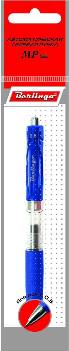 Berlingo Ручка гелевая MP Gel цвет чернил синийCGm_500521Гелевая ручка Berlingo MP Gel с клипом имеет мягкий резиновый грип для комфортного письма. Кнопочная подача стержня. Стильный дизайн корпуса. Цвет деталей корпуса соответствует цвету чернил.
