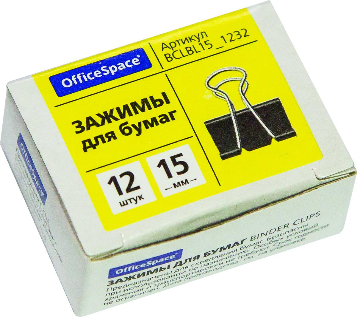 OfficeSpace Зажим для бумаг 15 мм 12 штBCLBL15_1232Зажим для бумаг OfficeSpace идеально подойдет для скрепления большого количества листов. Он не царапает, не рвет и не мнет документы. В упаковке 12 зажимов шириной 15 мм.