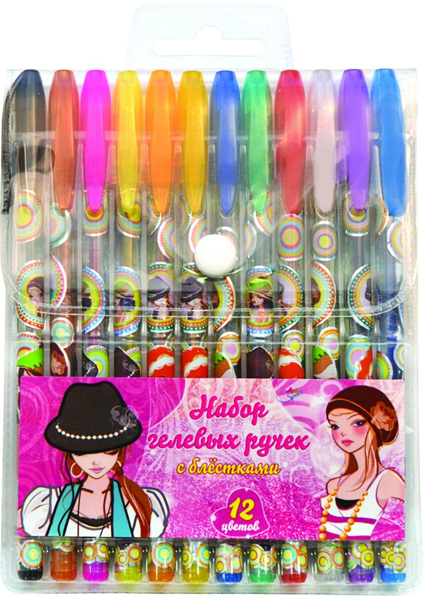 ArtSpace Набор гелевых ручек Девочки 12 цветовGGP12_3191Набор гелевых ручек с чернилами с блестками, 12 цветов, пищущий узел — 1 мм, упакованы в ПВХ чехол