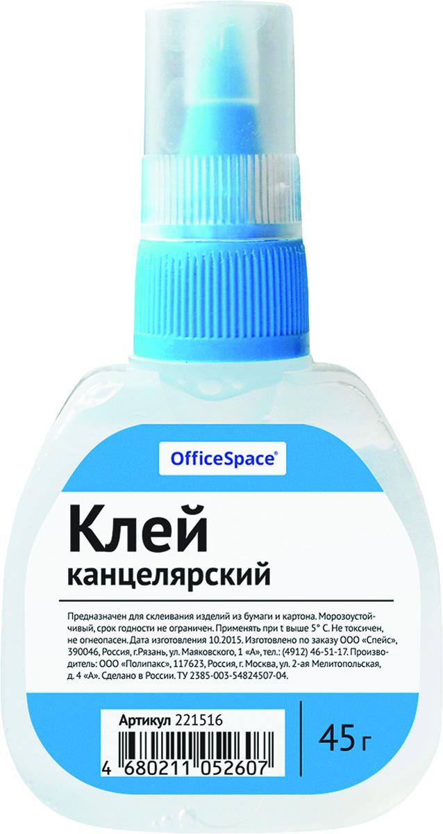 OfficeSpace Клей для бумаги и картона 45 г221516Канцелярский клей OfficeSpace предназначен для склеивания бумаги и картона, не оставляет следов, после замораживания и размораживания не теряет своих свойств.