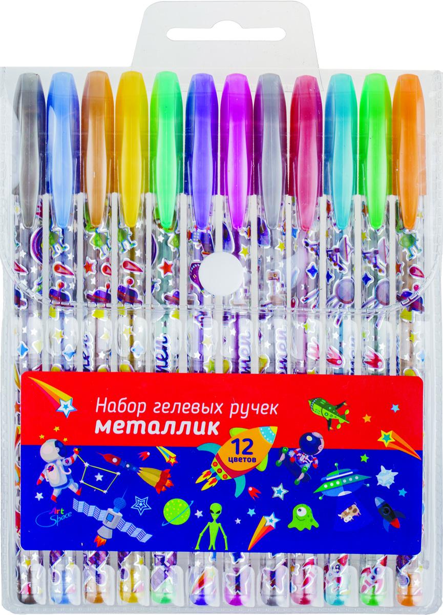 ArtSpace Набор гелевых ручек Космонавты 12 цветовMG12_7108Набор гелевых ручек ArtSpace Космонавты отлично подойдет для оформления конспектов и других текстов, а также альбомов, дневников и открыток. Ручка имеет пишущий узел толщиной 1 миллиметр, который оставляет на бумаге след в 0,8 миллиметра. Корпус изделий выполнен из прозрачного пластика, украшенного цветными изображениями, колпачок соответствует цвету чернил. В набор входят 12 ручек различных цветов.
