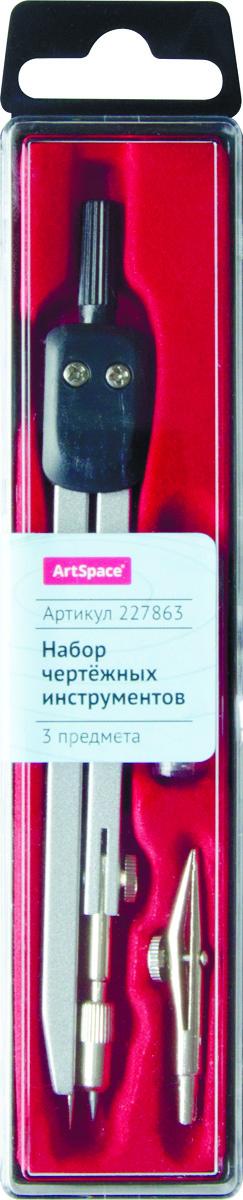 ArtSpace Готовальня 3 предмета 227863