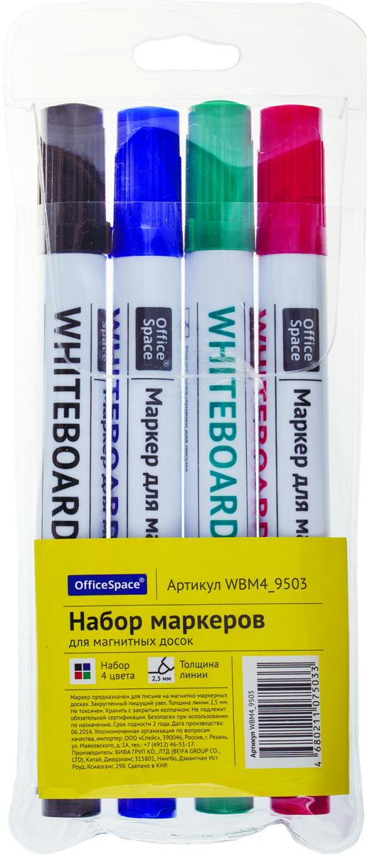 OfficeSpace Набор маркеров для белых досок 4 цветаWBM4_9503Набор маркеров OfficeSpace предназначен для письма на магнитно-маркерных досках. Закругленный пишущий узел. Толщина линии 2,5 мм. Набор упакован в ПВХ чехол. В наборе 4 цвета: красный, синий, зеленый, черный. Чернила на спиртовой основе легко стираются сухой губкой для досок. Хранить с закрытым колпачком.