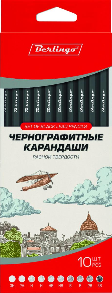 Berlingo Набор чернографитных карандашей 10 шт