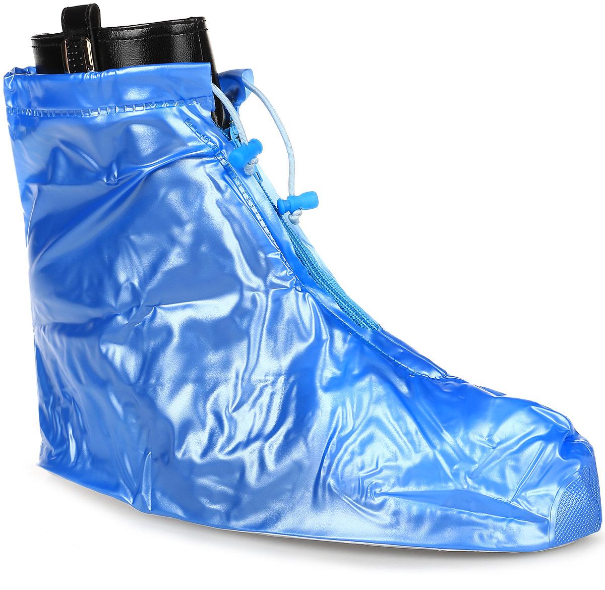 Дождевик для обуви Homsu, на молнии, цвет: голубой. Размер L (39/41)R-119Дождевик Homsu выполнен из прочного водонепроницаемого материала и предназначен для защиты обуви от воды и грязи. Застегивается изделие на застежку-молнию, расположенную спереди. Верхняя часть изделия регулируется в объеме за счет эластичного шнурка со стопперами. Благодаря дождевику ваша обувь будет сухой и чистой в любую погоду! Комплектация: 1 пара.