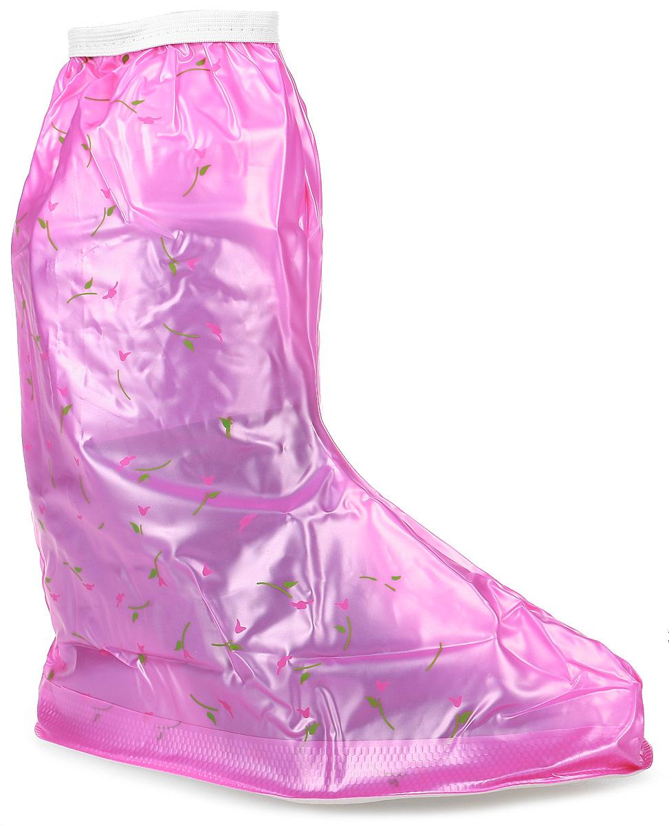 Дождевик для сапог Homsu, на молнии, цвет: розовый. Размер S (35/36)R-126Дождевик Homsu выполнен из прочного водонепроницаемого материала с цветочным принтом и предназначен для защиты сапог от воды и грязи. Застегивается изделие на застежку-молнию, расположенную сбоку, и дополнительно на кнопку. Верхняя часть изделия присборена на эластичную резинку. В комплект входит эластичная резинка на кнопках для более плотной фиксации дождевика. Благодаря дождевику ваша обувь будет сухой и чистой в любую погоду! Комплектация: 1 пара.