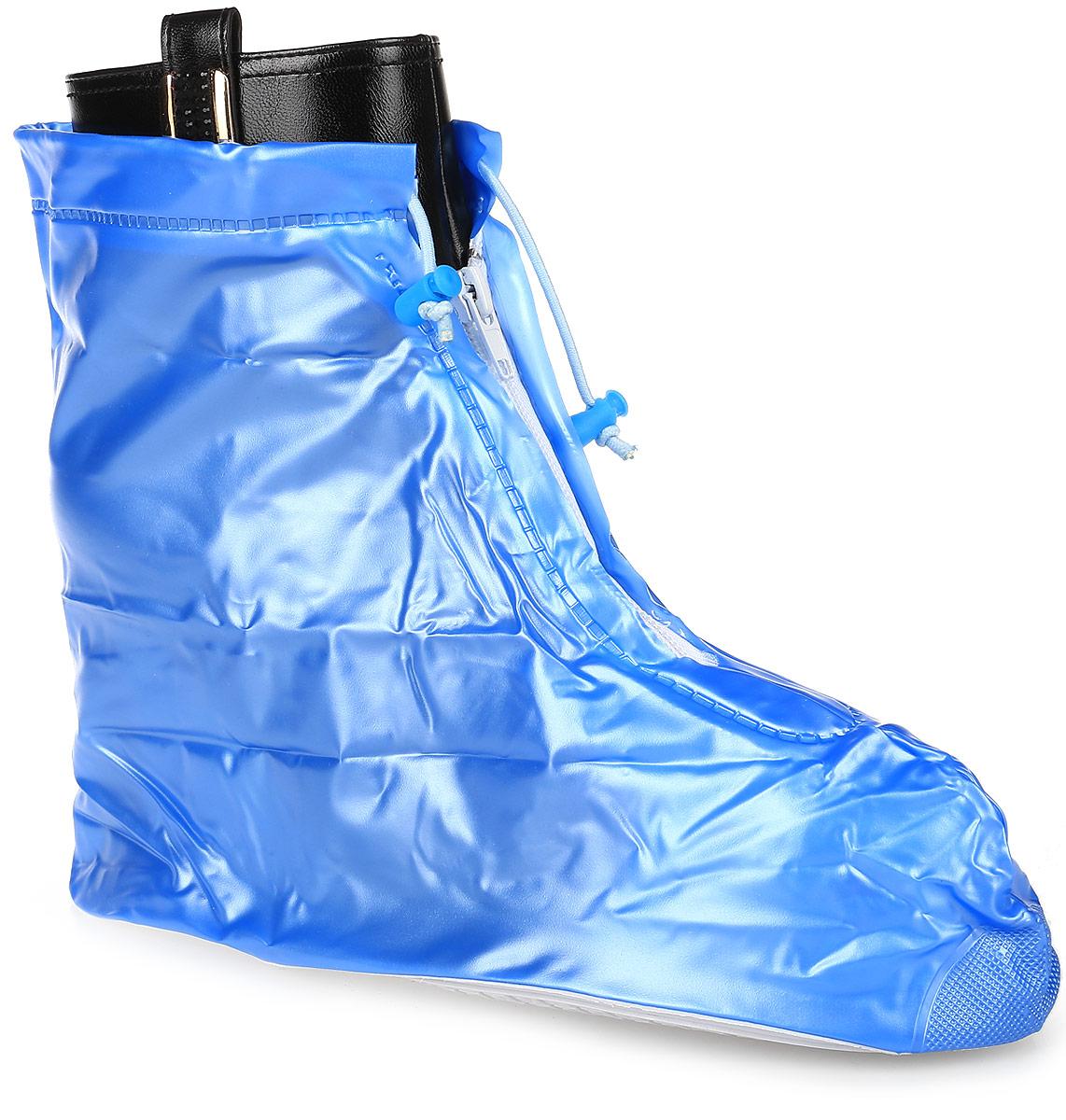 Дождевик для обуви Homsu, на молнии, цвет: голубой. Размер M (37/38)R-118Дождевик Homsu выполнен из прочного водонепроницаемого материала и предназначен для защиты обуви от воды и грязи. Застегивается изделие на застежку-молнию, расположенную спереди. Верхняя часть изделия регулируется в объеме за счет эластичного шнурка со стопперами. Благодаря дождевику ваша обувь будет сухой и чистой в любую погоду! Комплектация: 1 пара.