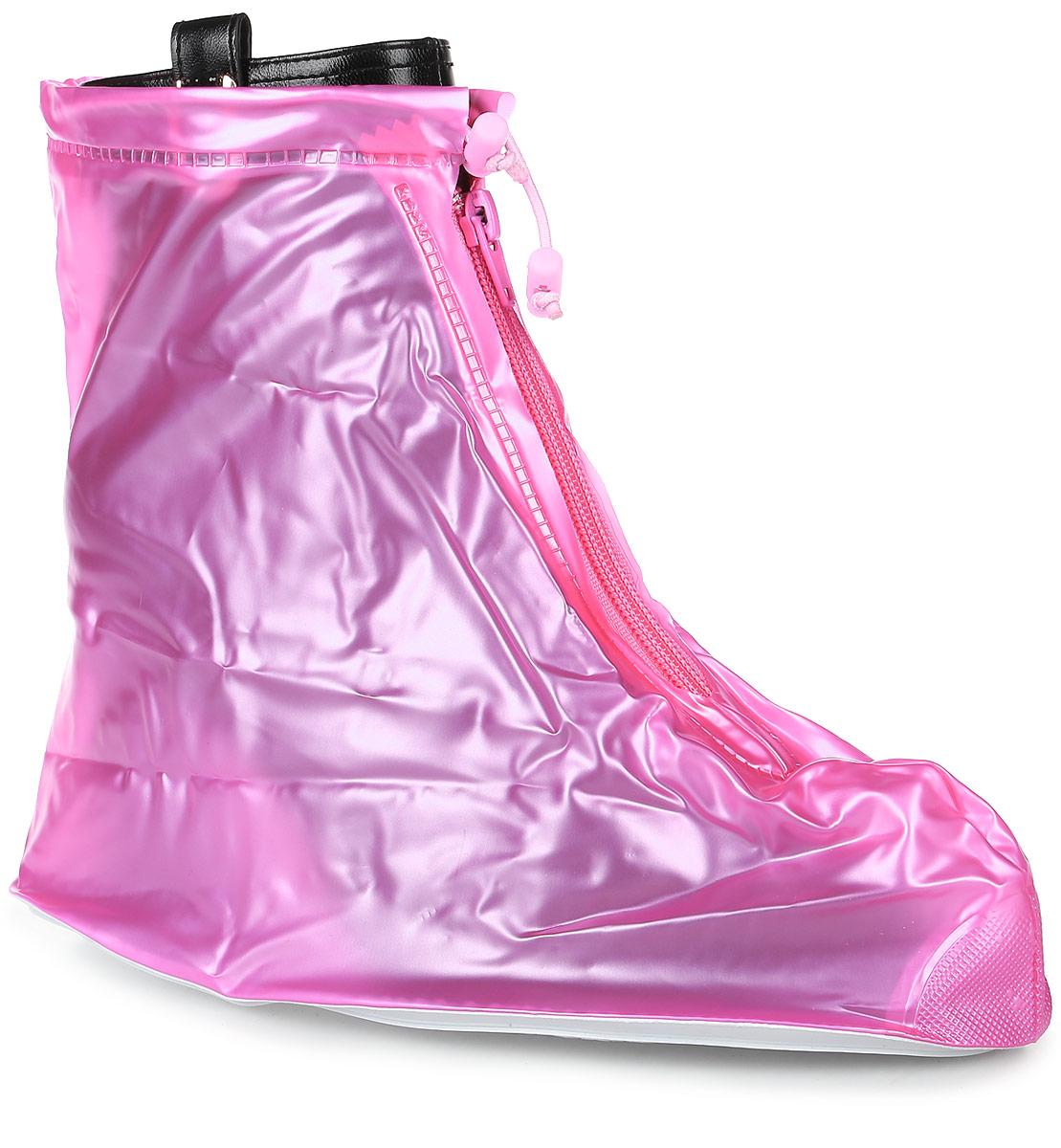 Дождевик для обуви Homsu, на молнии, цвет: розовый. Размер L (39/41)R-116Дождевик Homsu выполнен из прочного водонепроницаемого материала и предназначен для защиты обуви от воды и грязи. Застегивается изделие на застежку-молнию, расположенную спереди. Верхняя часть изделия регулируется в объеме за счет эластичного шнурка со стопперами. Благодаря дождевику ваша обувь будет сухой и чистой в любую погоду! Комплектация: 1 пара.
