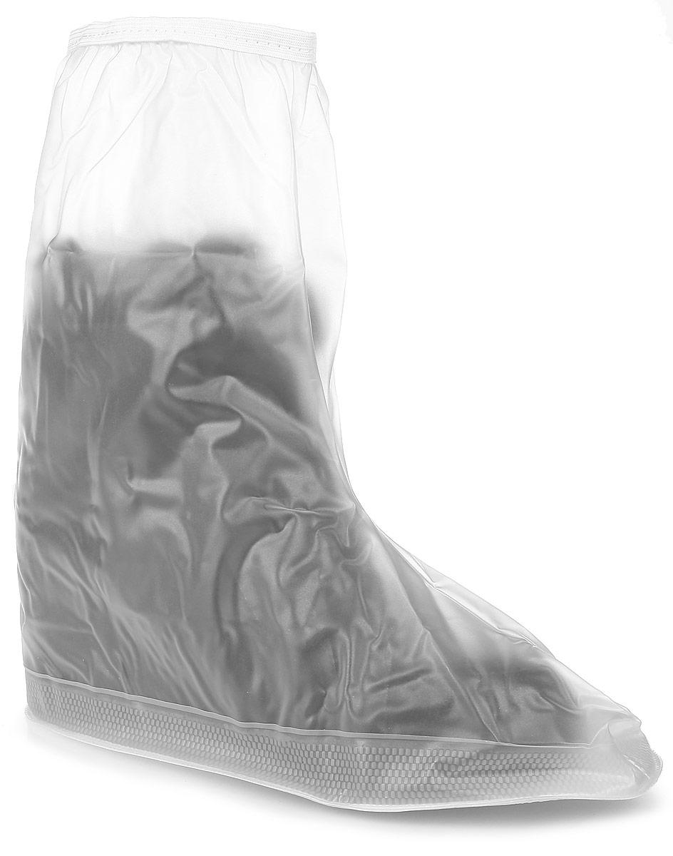 Дождевик для сапог Homsu, цвет: белый. Размер XL (42/44)R-128Дожевики для сапог выполнены из прочного водонепроницаемого материала, застегиваются на молнию. Благодаря этим дождевикам ваша обувь будет сухой и чистой в любую погоду! Размер изделия: 28,5х13см