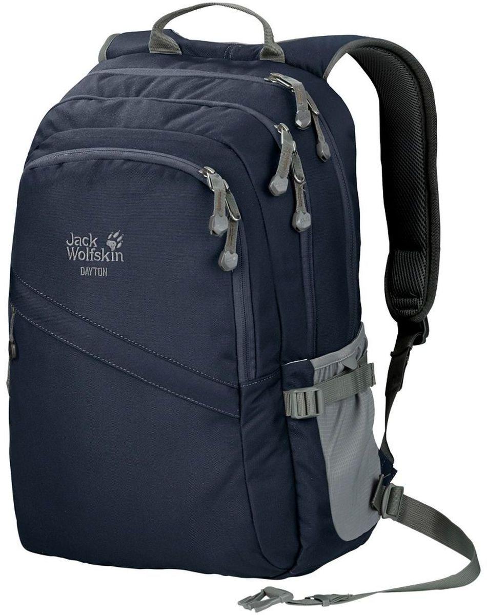 Рюкзак городской Jack Wolfskin Dayton, цвет: темно-синий, 28 л2002481-1010Большой городской рюкзак с многочисленными отделениями
