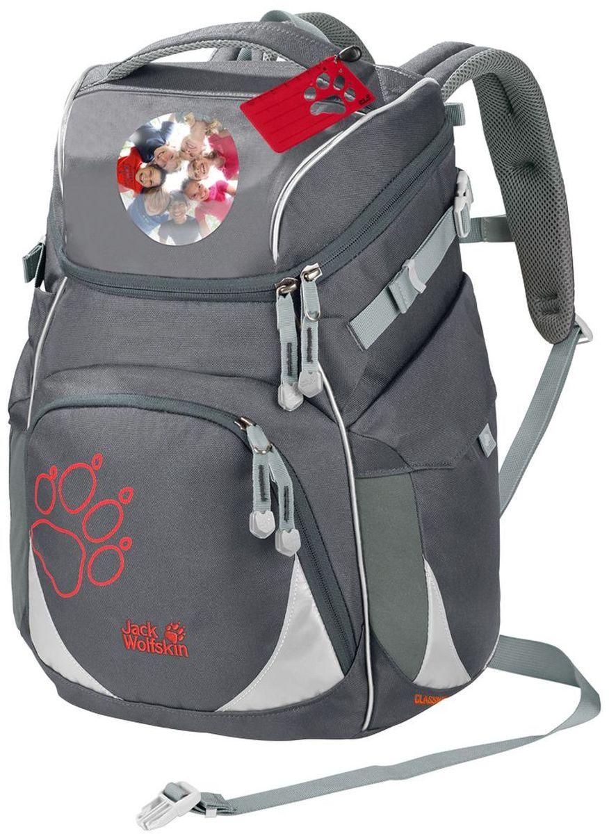 Рюкзак городской Jack Wolfskin Classmate, цвет: серый, 16 л + 10 л2003442-6116Прочный школьный рюкзак, включающий пенал и тренировочную сумку