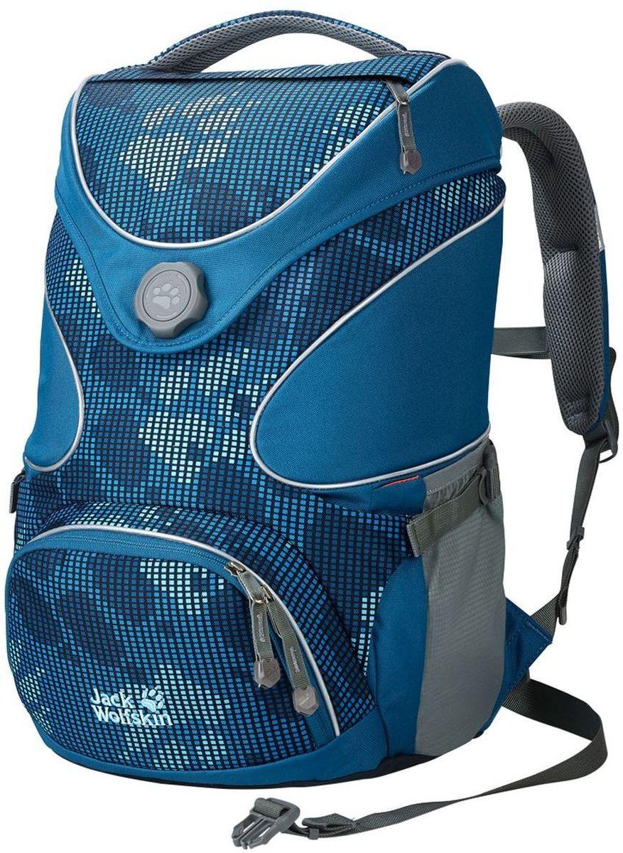 Рюкзак городской Jack Wolfskin Ramson Top 20 Pack, цвет: синий, 20 л2005191-7931Школьный рюкзак для детей от 10 лет