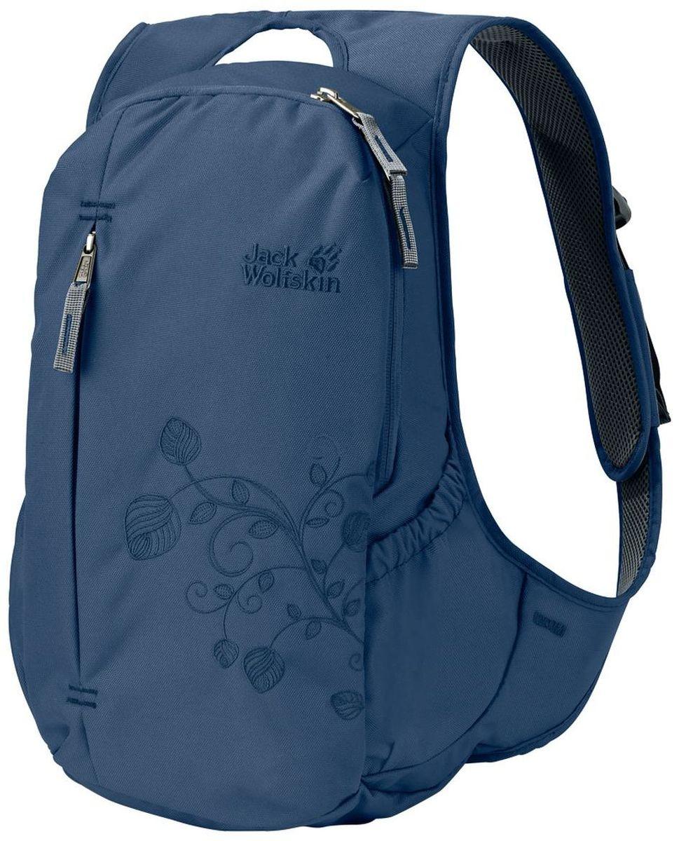 Рюкзак городской женский Jack Wolfskin Ancona, цвет: синий, 14 л2005321-1588Изящно скроенный женский городской рюкзак