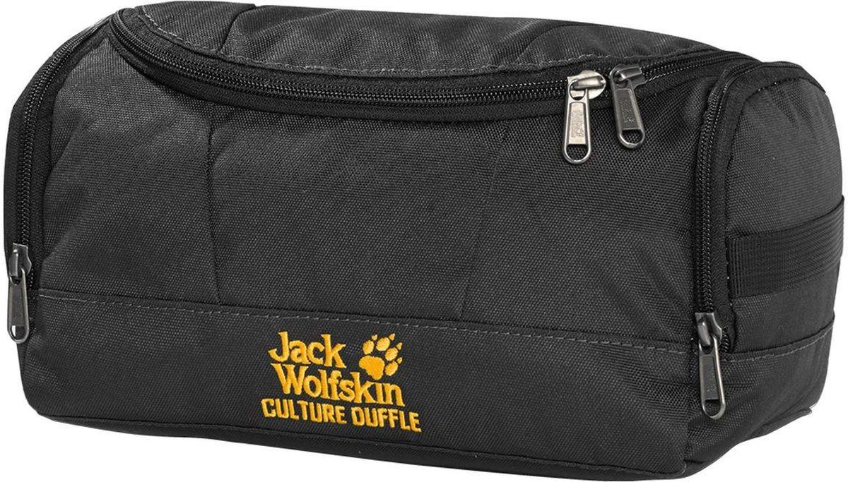 Нессесер Jack Wolfskin Culture Duffle, цвет: темно-серый, 5 л8002591-6350Большой несессер, который можно и поставить, и подвесить