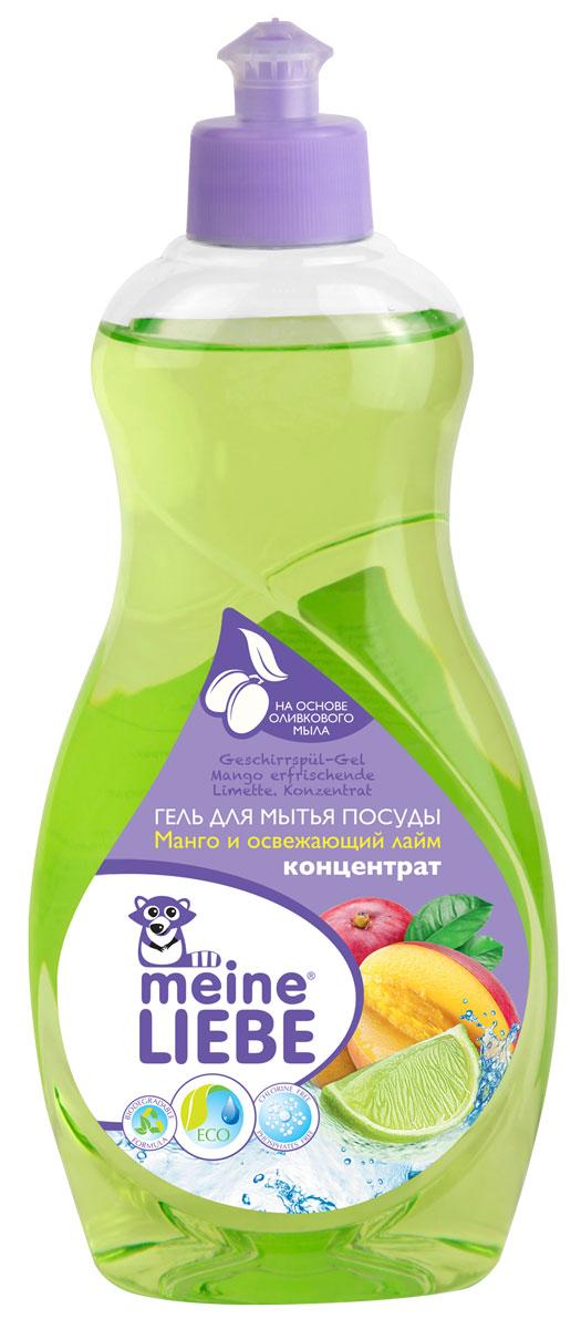 Гель для мытья посуды Meine Liebe, концентрат, с ароматом манго и освежающего лайма, 500 млml32202Густой концентрированный гель Meine Liebe предназначен для мытья посуды. Он результативно удаляет въевшиеся жирные и засохшие загрязнения, придает ослепительный блеск. Гель эффективно растворяется как в горячей, так и в холодной воде. Полностью смывается с посуды, не оставляя следов средства и лишних запахов. Обладает приятным ароматом сочной груши. Гель для мытья посуды Meine Liebe обеспечивает мягкое и деликатное действие на кожу рук. Не содержит фосфатов, хлора, формальдегидов, растворителей. Состав: 5-15% анионные ПАВ, 5-15% неионогенные ПАВ, 5-15% амфотерные ПАВ, краситель, отдушка, консервант. Товар сертифицирован. Уважаемые клиенты! Обращаем ваше внимание на возможные изменения в дизайне упаковки. Качественные характеристики товара остаются неизменными. Поставка осуществляется в зависимости от наличия на складе.