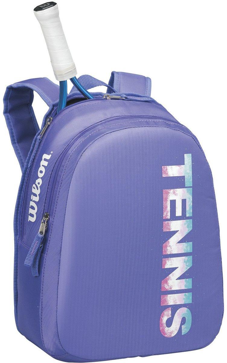 Рюкзак для ракеток Wilson Match II Backpack, цвет: пурпурныйWRZ822795Универсальный детский рюкзак со специальным отсеком для теннисной ракетки, который можно использовать не только для похода на корт, а так же для поездки на природу.