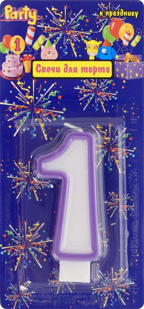 Action! Свеча-цифра для торта 1 год цвет фиолетовый