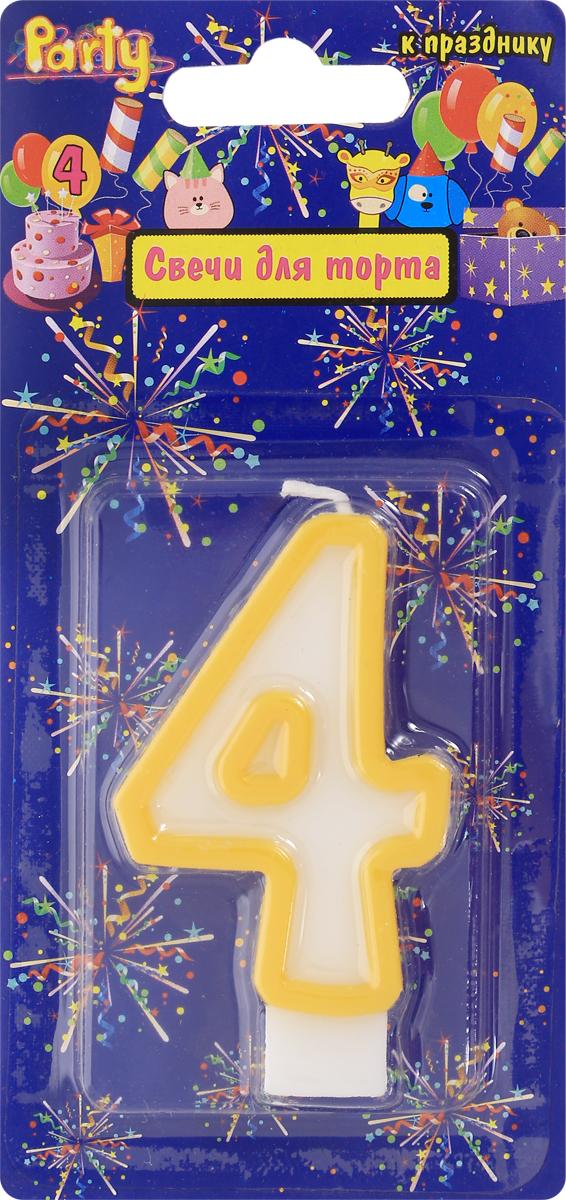 Action! Свеча-цифра для торта 4 года цвет темно-желтый