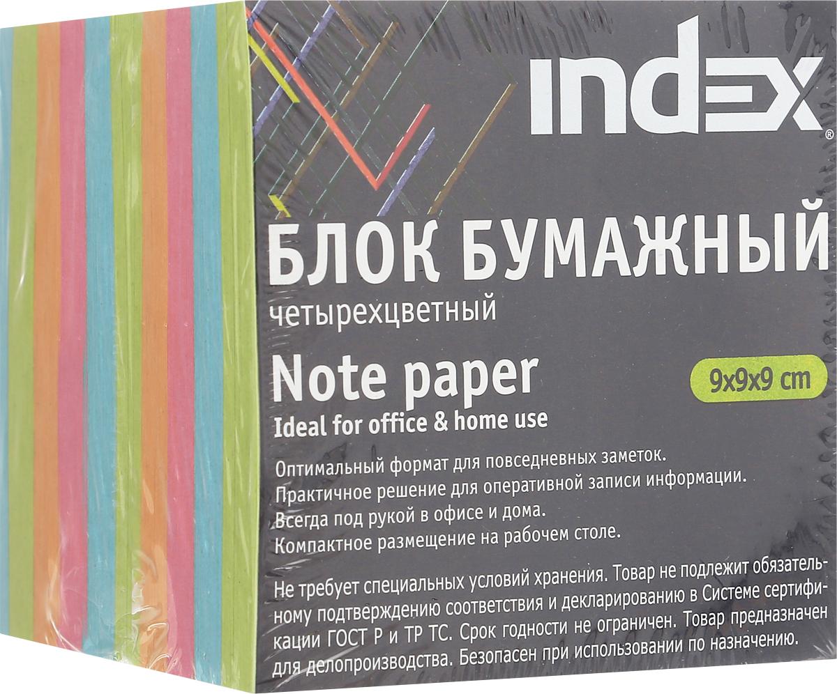 Index Блок для записей многоцветный цвет салатовый бирюзовый розовый оранжевый