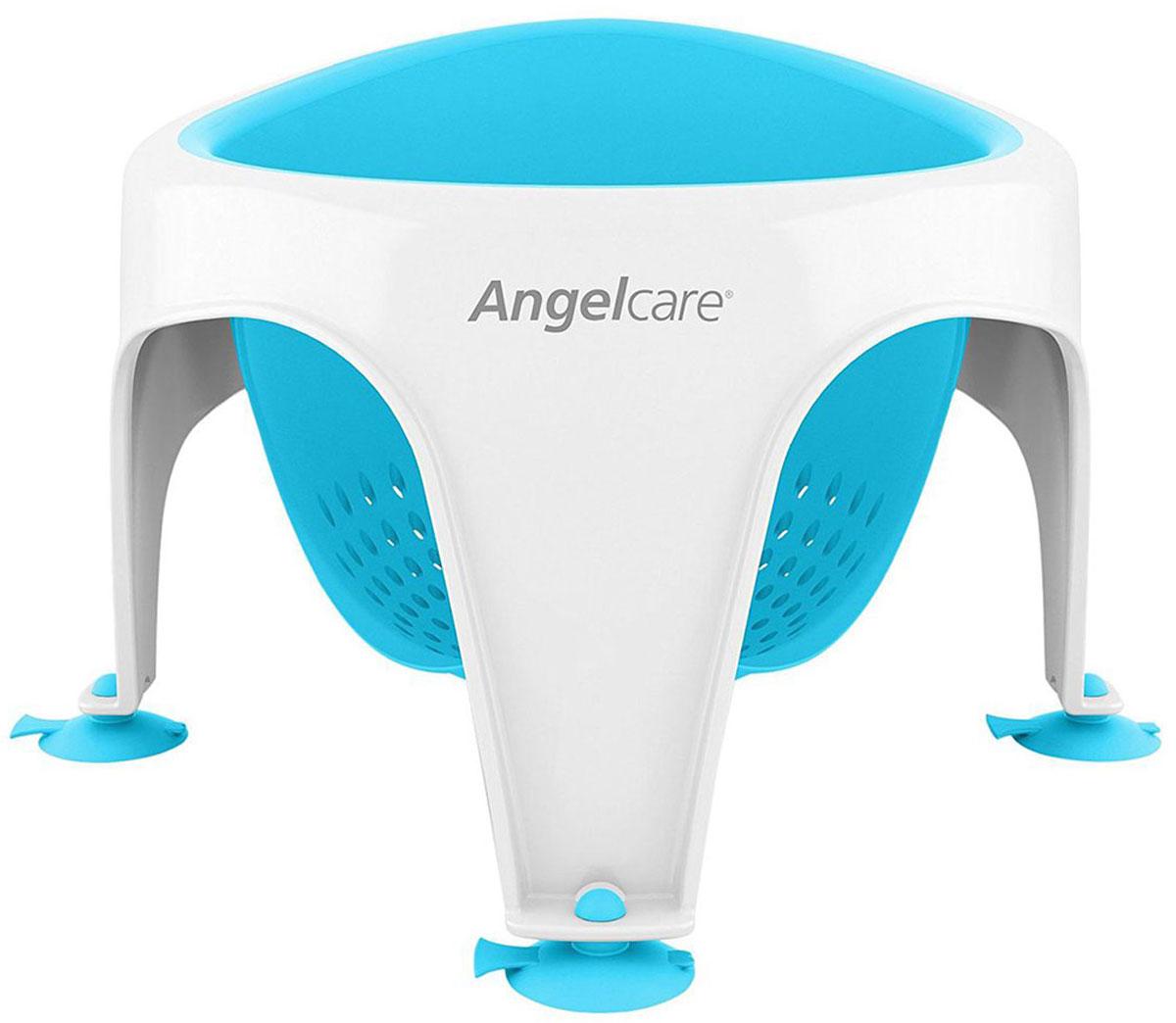 Angelcare Стульчик для купания Bath Ring