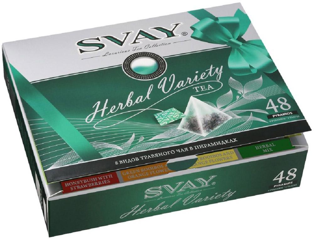 Svay Herbal Variety травяной чай в пирамидках, 48 шт (8 видов) 4607003045081