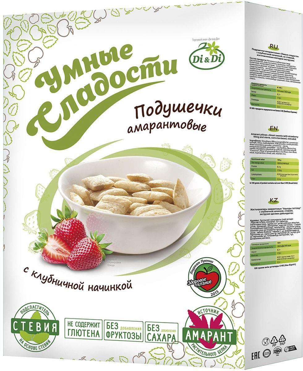Умные сладости подушечки амарантовые с клубничной начинкой, со стевией, 220 г4603725964372Не повышает уровень сахара в крови. При чрезмерном употреблении может оказывать слабительное действие
