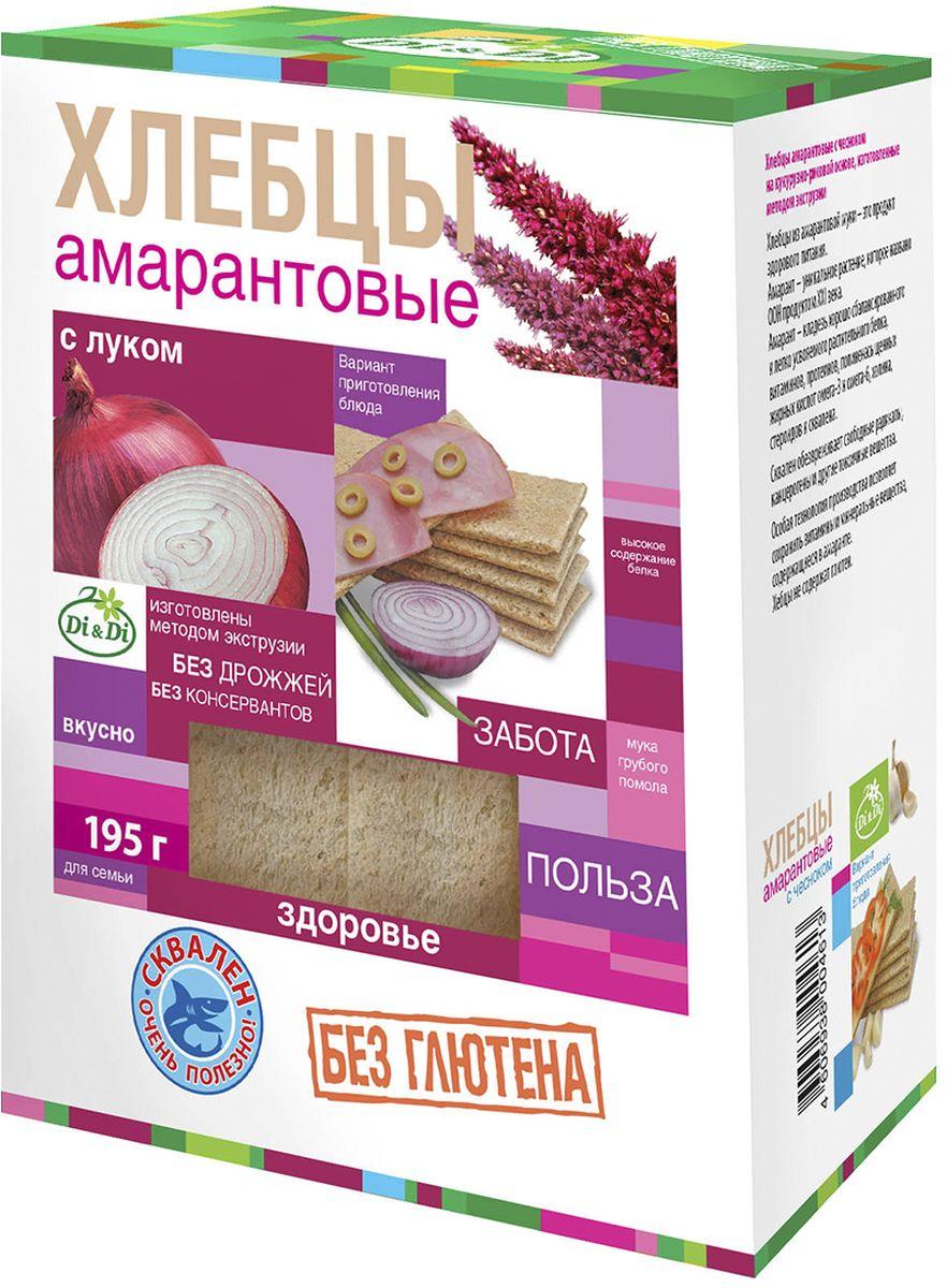 Di&Di хлебцы амарантовые с луком без глютена изготовленные методом экструзии, 195 г4606938004620Продукт функционального питания. Богат калием, кальцием, магнием, фосфором, железом.