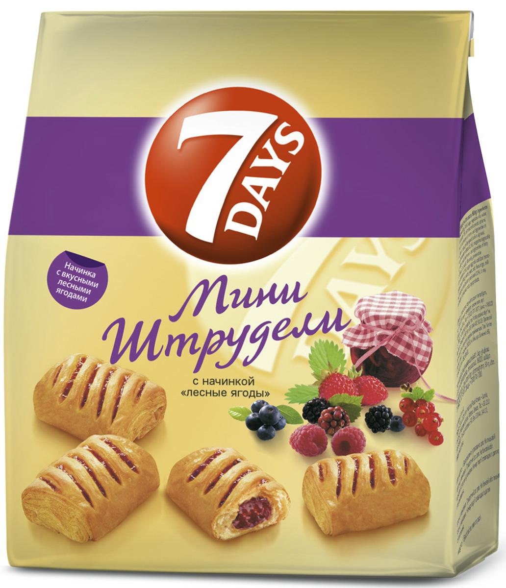 Мини Штрудели 7DAYS - это дуэт воздушного слоеного теста и нежной джемовой начинки с кусочками фруктов или насыщенного крема Какао.