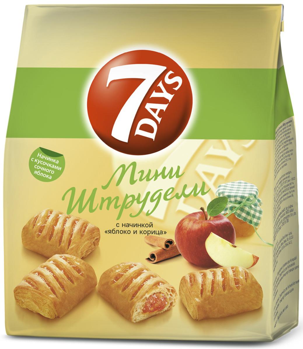 """7DAYS Мини штрудели с начинкой """"яблоко и корица"""", 200 г"""