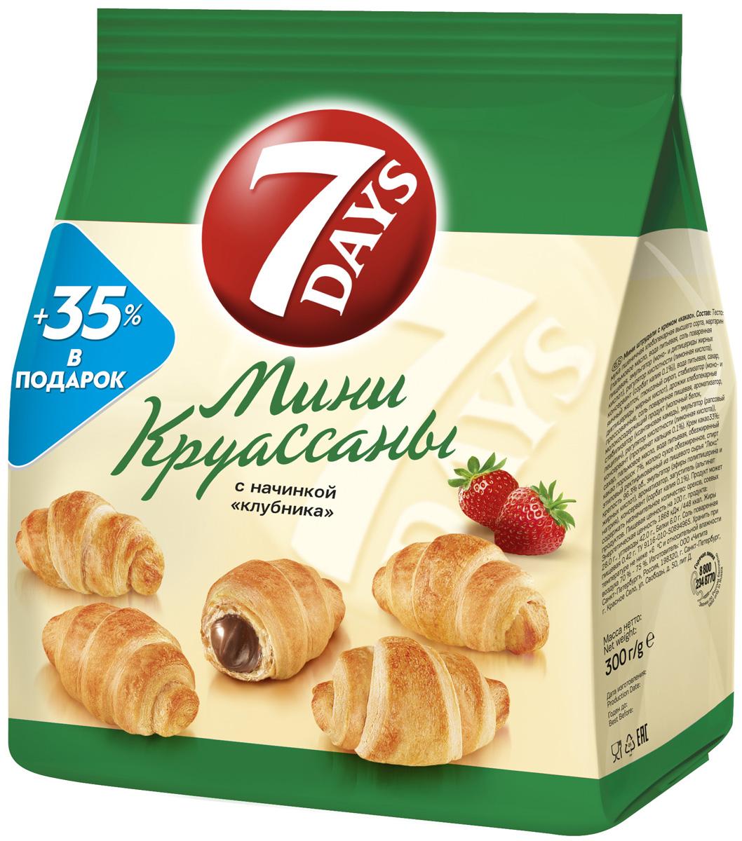 7 Days Мини Круассаны с начинкой Клубника, 300 г