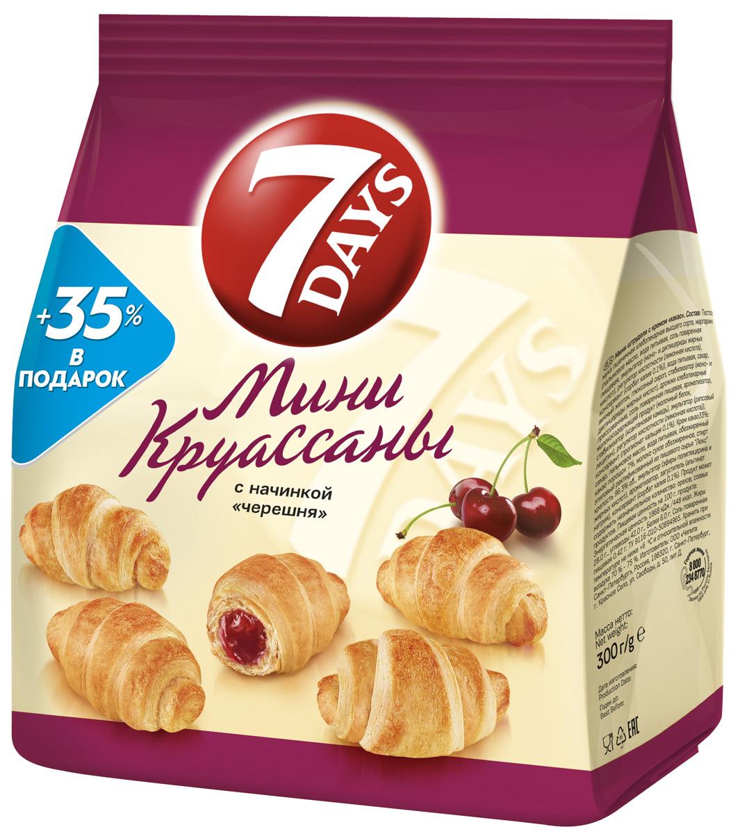 7DAYS Мини-круассаны с начинкой Черешня, 300 г57952Круассаны 7DAYS - готовая к употреблению выпечка из нежного теста с восхитительными кремовыми и джемовыми начинками. Мини-круассаны - это много маленьких вкусных круассанов в одной упаковке. Прекрасно сочетаются с чаем и кофе, идеально подходят для того, чтобы разделить их с близкими. Превосходный выбор снэка для потребления дома и на ходу.