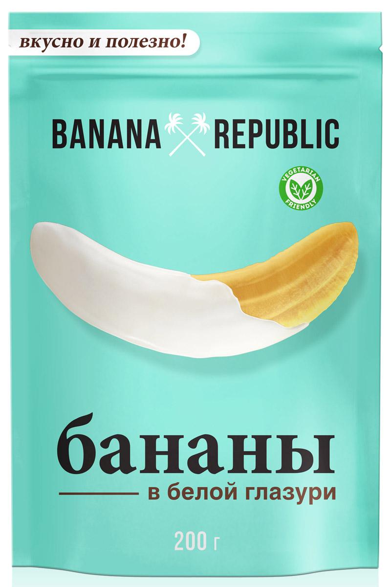 Banana Republic Банан сушеный в белой глазури, 200 г14.2922Banana Republic - это отборные спелые бананы, собранные вручную на плантациях Таиланда и вяленые естественным образом под лучами жаркого солнца. Вяленые бананы, облитые глазурью, являются изысканным десертом, который поднимает настроение и восстанавливает силы. Бананы «Banana Republic» — вкусный заряд жизненной энергии.