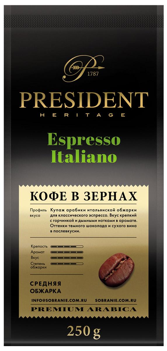 President Espresso Italiano кофе в зернах, 250 г4670016472854Купаж из зерен арабики, обжаренный по итальянскому рецепту для приготовления классического эспрессо – бодрящего, насыщенного, со стойкой пенкой.