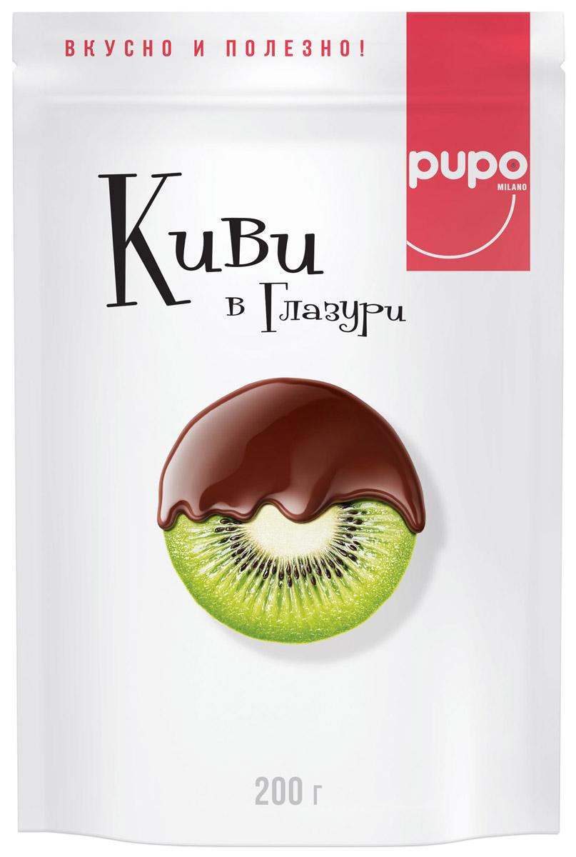 Pupo конфеты Киви в глазури, 200 г14.3509PUPO — это кусочки киви, прошедшие естественную сушку под лучами жаркого солнца. Азиатский киви содержит много калия, магния и других необходимых организму микроэлементов, а также энзимов, которые ускоряют сжигание жиров. PUPO имеет натуральный экзотический вкус свежего киви, который удивительным образом совмещает в себе сразу несколько вкусовых оттенков — ананаса, земляники, дыни, крыжовника, банана и яблока. Вяленые кусочки киви — ароматный и полезный десерт.
